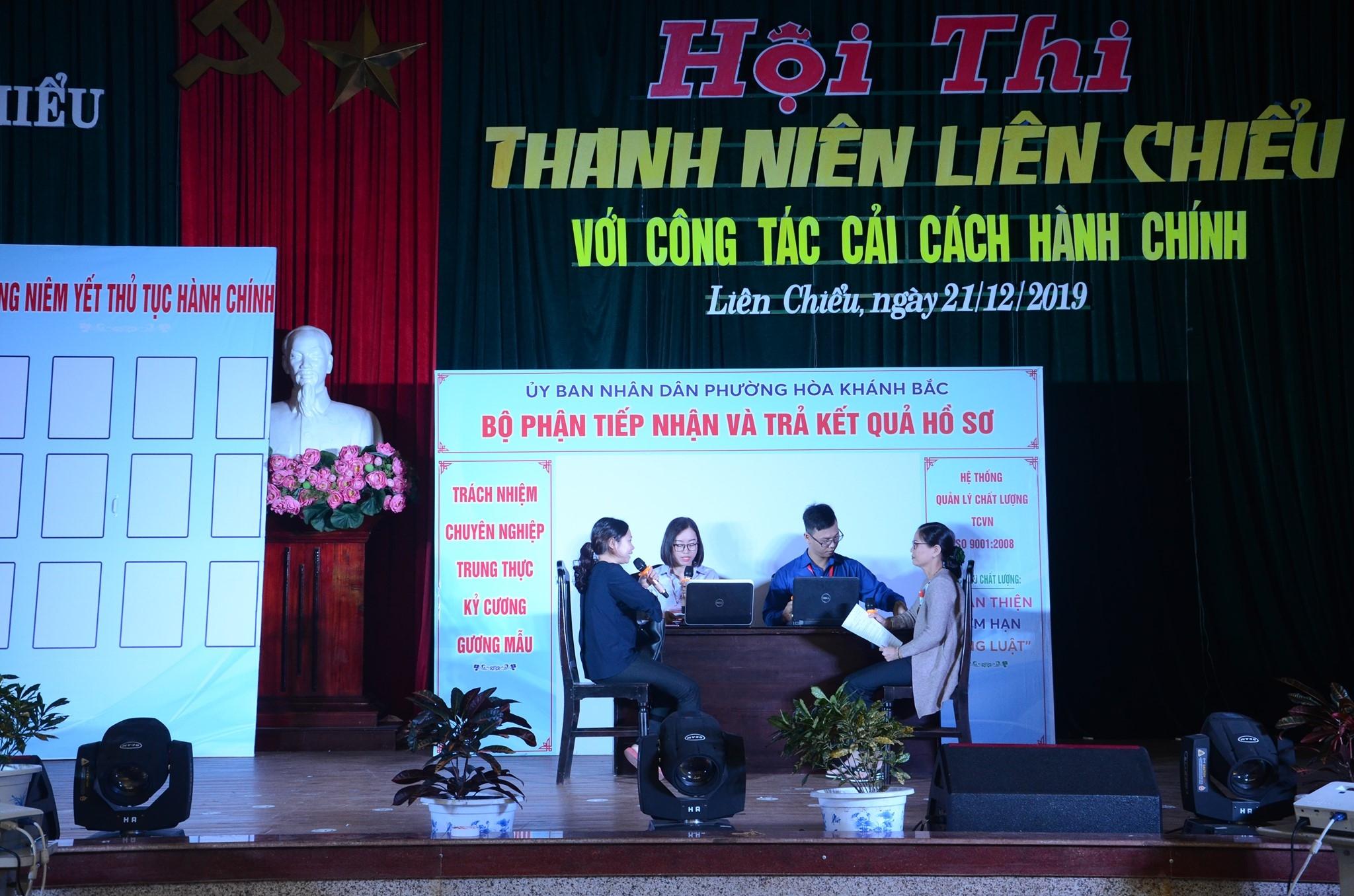 Quận Đoàn tổ chức Hội thi Thanh niên Liên Chiểu với cải cách hành chính năm 2019